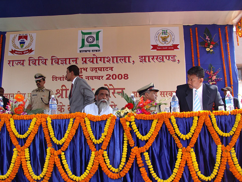 Honourable CM, Secretary Home and DGP & IGP of Jharkhand sitting on the dais